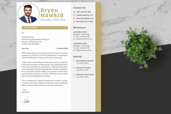 Design Manager Cover Letter